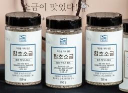 [태평소금] 함초소금 200g, 250g, 450g
