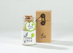 [신안솔트] 함초 천일염 150g